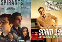 TVF Aspirants Finally Surpasses Scam 1992 In IMDb Ratings