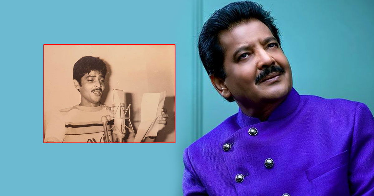 Udit Narayan turns nostalgic on completing 41 years in Bollywood