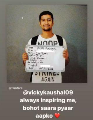 Vicky Kaushal 'always' inspires Babil Khan