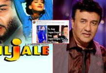 What! Anu Malik Copied Israeli National Anthem's Tune For A Song In Ajay Devgn's Diljale? Twitterati Goes Berserk