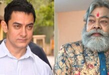 Anupam Shyam's Brother Opens Up About Aamir Khan Not Keeping His Promise