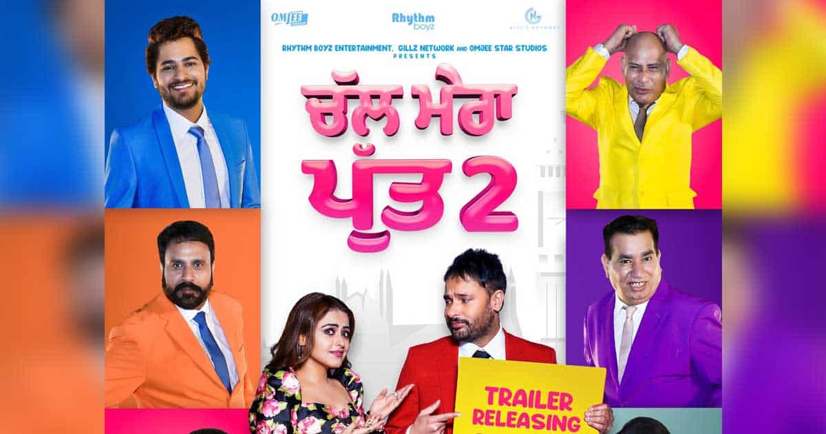Box Office - Punjabi film Chal Mera Putt 2 is a HIT, on way to be a SUPERHIT