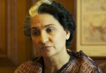Lara plays Indira Gandhi in 'Bell Bottom', says 'an opportunity of a lifetime'