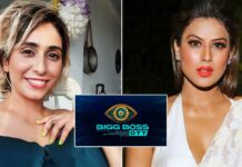 Nia Sharma Is Entering Bigg Boss OTT As A Wild Card Contestant?