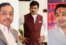 """Nitesh Rane Tweets """"Karaara Jawaab Milega"""" From Rajneeti After Narayan Rane Gets Bail"""