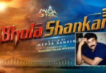 On Chiranjeevi's 66th b'day, his next film 'Bhola Shankar' announced