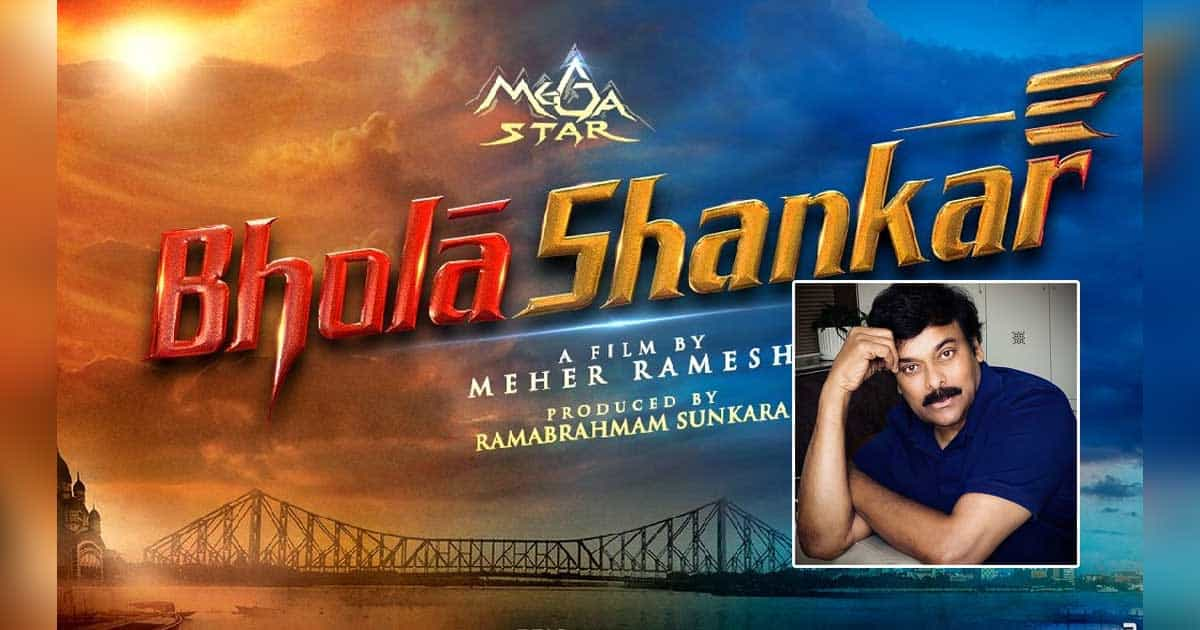 Chiranjeevi Gives A Return Birthday Gift To His Fans By Announcing 'Bhola Shankar'