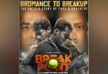 Paes, Bhupathi offer a peek into their lives, on- and off-court, in 'Break Point'