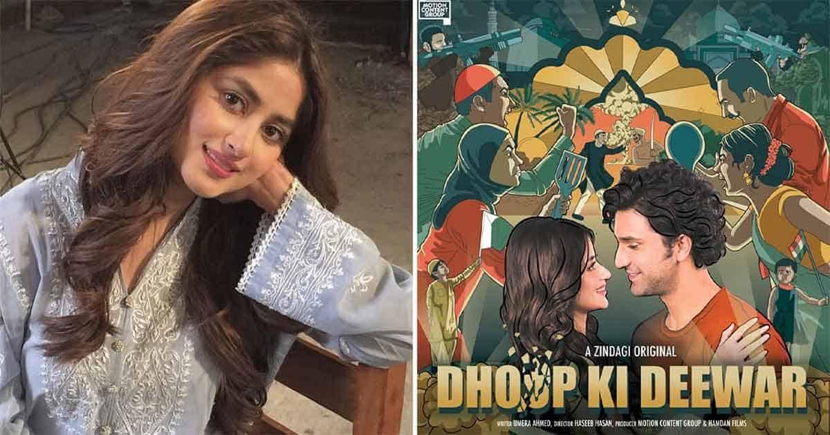 Pak actress Sajal Aly says 'Dhoop Ki Deewar' roots for unity between India, Pak