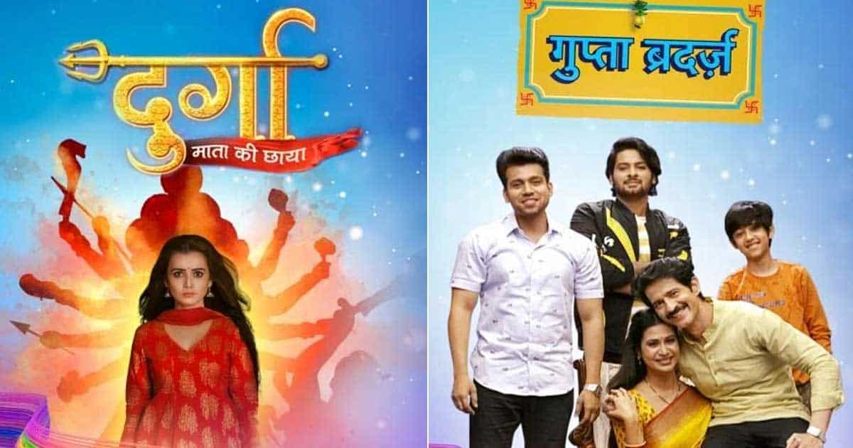 Gupta Brothers To Durga - Indian TV Shows That Met Premature Ending Due To The Pandemic