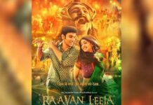 Pratik Gandhi's 'Raavan Leela' to release in cinemas on Oct 1
