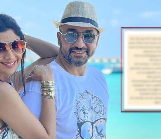 Shilpa Shetty Issues Official Statement On Raj Kundra Arrest