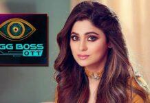 Shilpa Shetty's Sister Shamita Shetty To Enter Bigg Boss OTT?