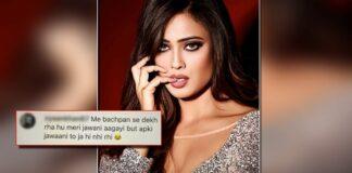 Shweta Tiwari's Sultry Photoshoot Breaks The Internet - See Pics Inside