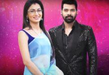 Sriti Jha says upcoming twist in 'Kumkum Bhagya' will surprise audience