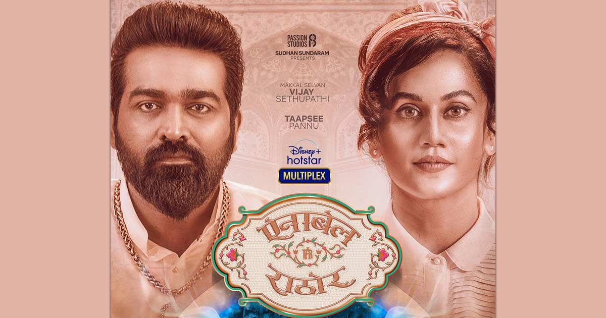Vijay, Taapsee share first look of 'Annabelle Sethupathi'