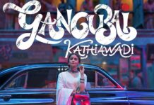 Alia Bhatt-starrer 'Gangubai Kathiawadi' to release on January 6, 2022