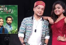 Bade Acche Lagte Hain 2 To Have Indian Idol 12's Pawandeep Rajan & Arunita Kanjilal As Guests?