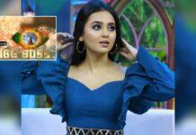 Bigg Boss 15: Tejasswi Prakash To Be A Part Of Salman Khan Led Reality Show? Deets Inside