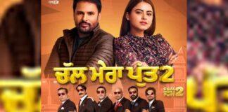Box Office - Punjabi film Chal Mera Putt 2 is a superhit, regardless of the pandemic
