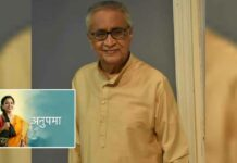 Deepak Gheewala on being cast as 'GK' in 'Anupamaa'