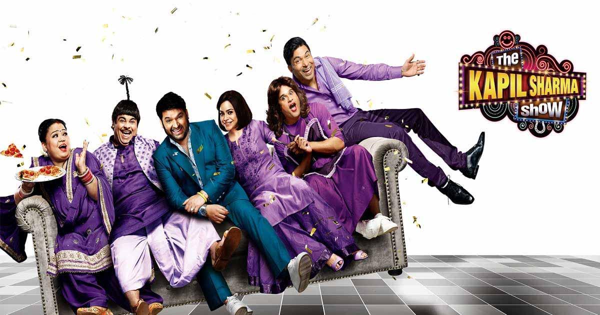FIR Against The Kapil Sharma Show