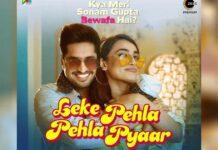 Jassie Gill inspired by old songs for 'Leke pehla pehla pyaar' recreation