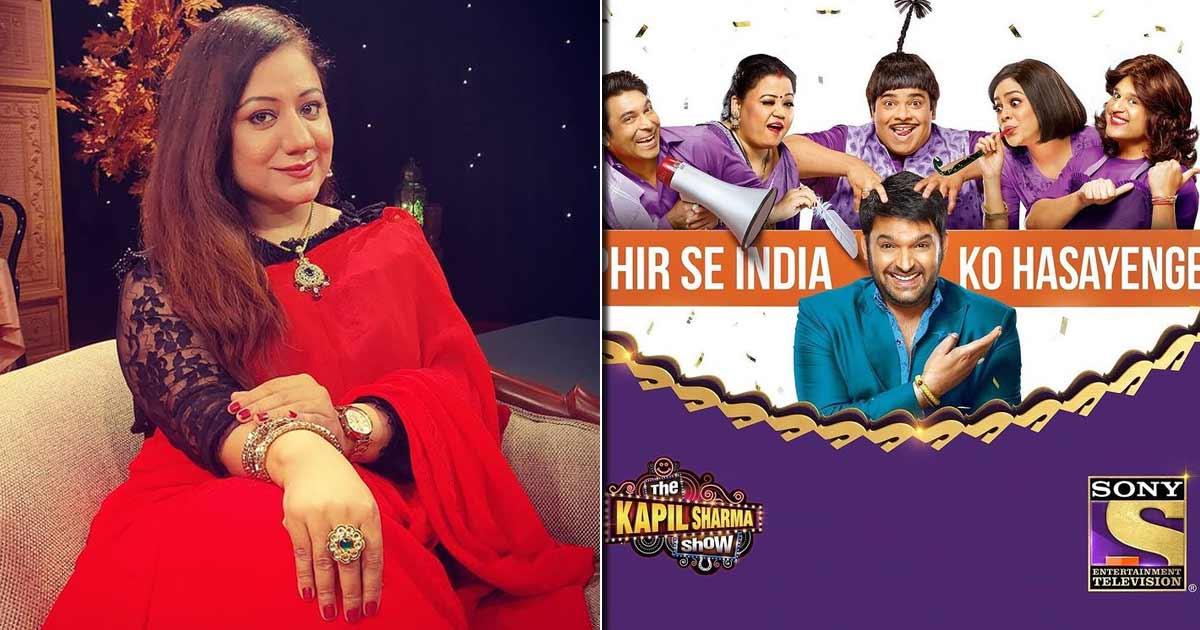Molkki Actress Madhuri Pandey Wants To Join Kapil Sharma Show Cast!