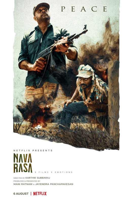 Navarasa Review: Mani Ratnam's Netflix Anthology On 9 Emotions Are A Patchwork