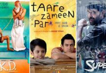 On Teacher's Day, watch these films that celebrate extraordinary mentors and guides