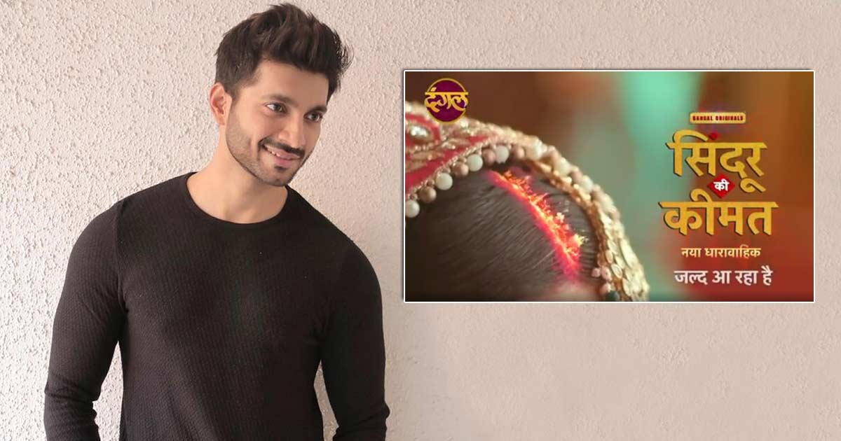 Prateik Chaudhary Opens Up On His Role In Upcoming Show 'Sindoor Ki Keemat'