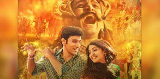 Pratik Gandhi-starrer 'Bhavai' gets new release date