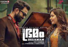 Prithviraj Sukumaran releases first track of Malayalam movie 'Bhramam'