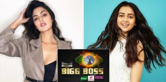 Rhea Chakraborty To Be A Part Of Salman Khan Hosted Bigg Boss 15?