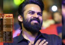 Sai Dharam Tej's 'Republic' Gets Official Listings For USA, Canada & UAE; Fans Here's Where You Can Watch It!