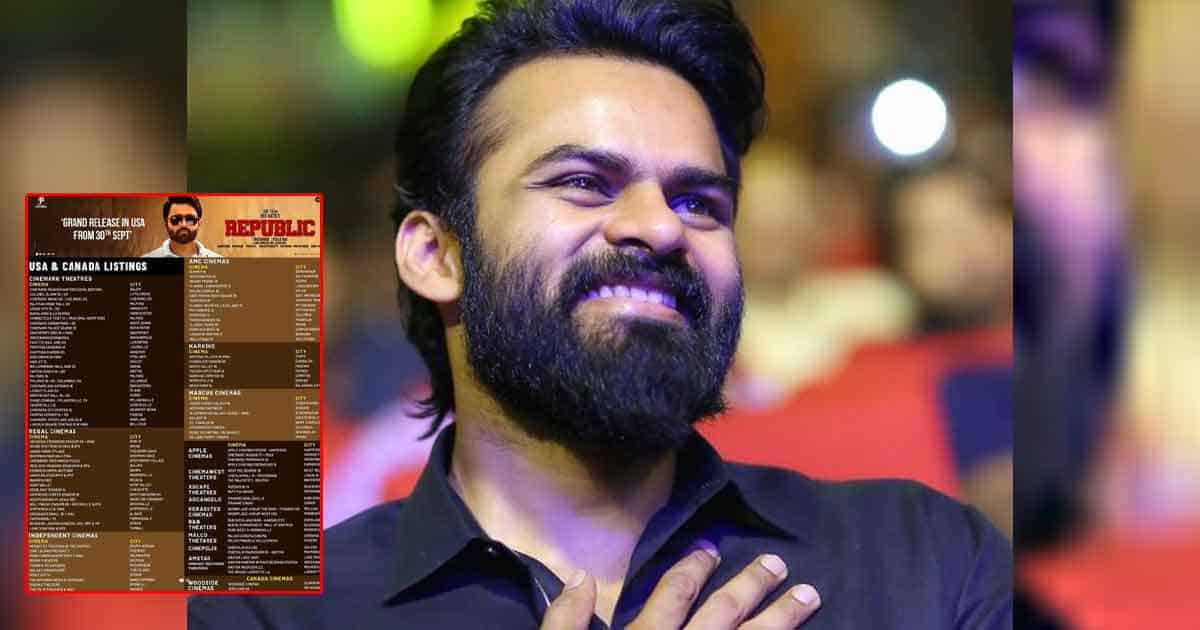 Sai Dharam Tej's Upcoming Movie 'Republic' Gets Its Official Listing For USA, Canada & Other Countries