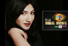 Sorry! Not doing 'Bigg Boss 15', says Mahika Sharma, scotching rumours