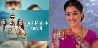 Taarak Mehta Ka Ooltah Chashmah Gets Its 'Dayaben' In This Ghum Hai Kisikey Pyaar Meiin Actress & It's Not What You Think!