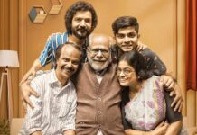 Abundantia Entertainment and Friday Film House come together to remake critically acclaimed Malayalam Film '#Home' in Hindi
