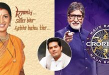 Amar Upadhyay Recalls Kyunki Saas Bhi Kabhi Bahu Thi Surpassing Amitabh Bachchan's KBC