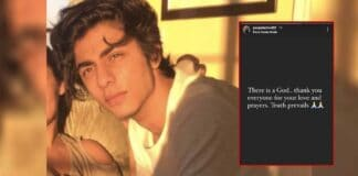 Aryan Khan's Bail Granted But When Will He Get Out Of The Jail? Read To Know!