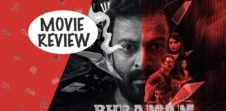 Bhramam Movie Review Out!