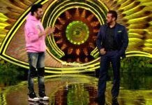 'Bigg Boss 15': Salman says he respects his father, not scared of him