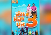 Box Office - Chal Mera Putt 3 is yet another Punjabi success