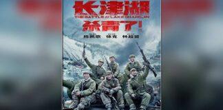 China's 'Battle of Lake Changjin' already 2021's global 4th top earner