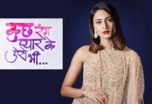 Erica Fernandes Opens Up On Quitting Kuch Rang Pyar Ke Aise Bhi 3