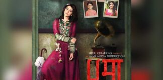First look of Kajal Aggarwal's 'Uma' out
