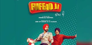 First look of Punjabi film 'Fuffad Ji' out ahead of Nov 11 premiere