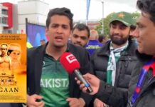 India VS Pakistan T20 World Cup Match Compared To Aamir Khan's Lagaan By 'Waqt Badal Diya' Meme Guy In His New Video