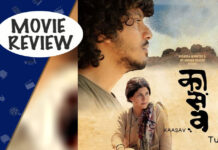 Kaasav (Turtle) Movie Review: Late Sumitra Bhave's Empathetic Gaze Towards Humans Finding Solace Is Meditation Of Sorts